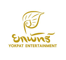Yokpat Entertainment